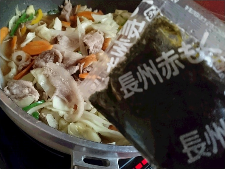 野菜にアカモクドバー